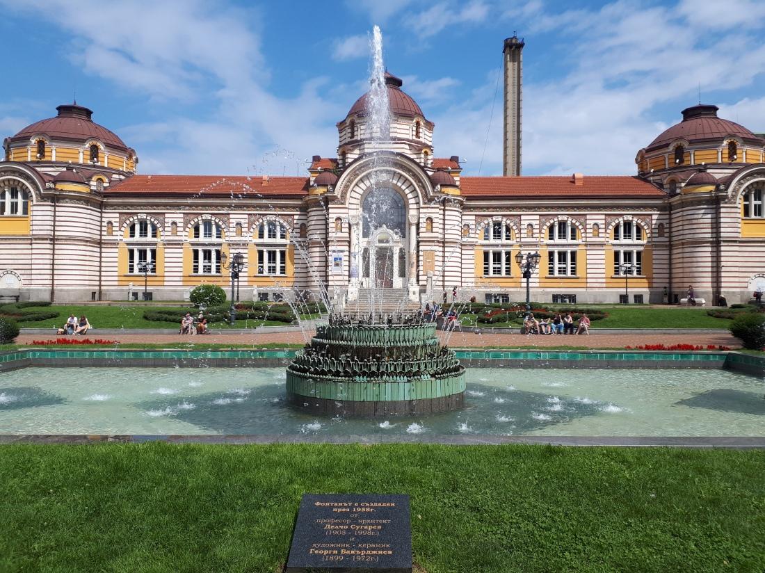 Bulgaria_public_baths